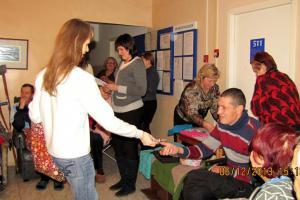 Международный день инвалида