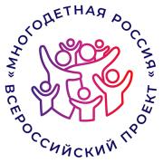 Всероссийская акция #БЛАГОДАРЯМОЕЙСЕМЬЕ